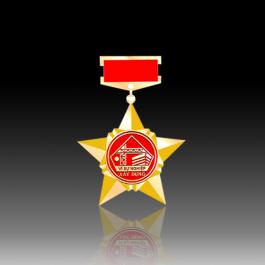 Huy chương VHV_HC2
