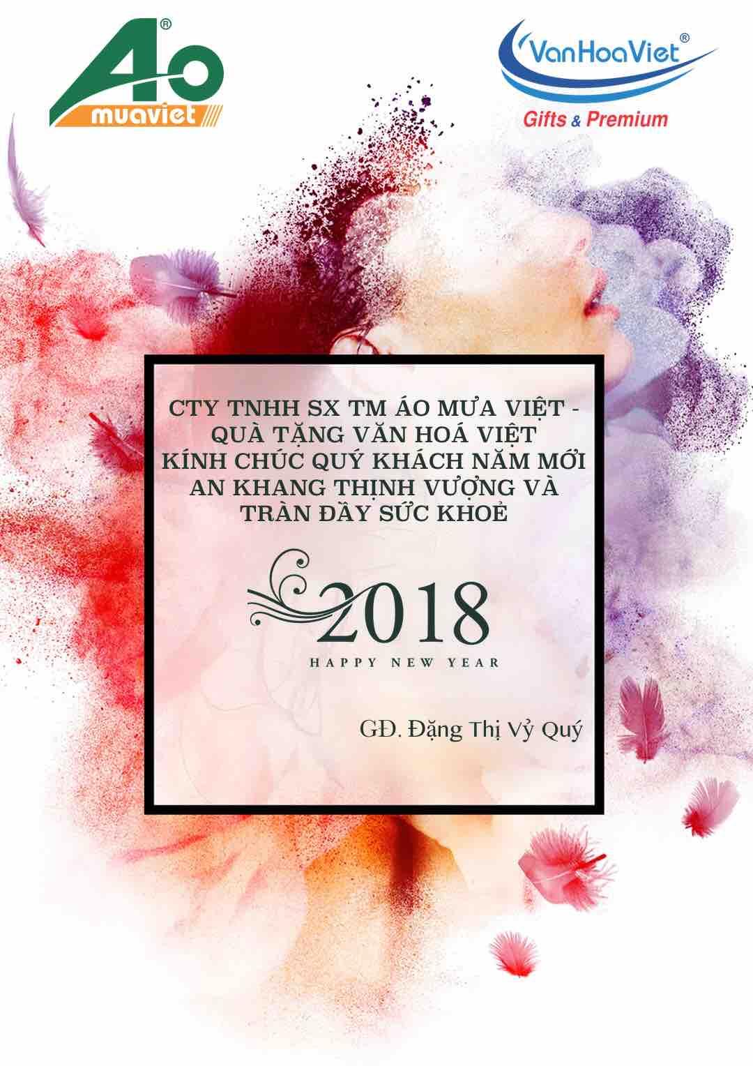 THÔNG BÁO Lịch Nghỉ Tết Nguyên Đán Năm 2018